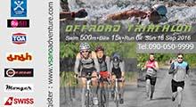 VSANO Off Road Triathlon ไตรกีฬาวิบาก (ทีมผลัด) 18 กย 59
