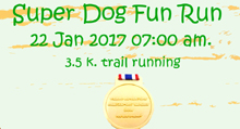 Super Dog Fun Run 22 Jan 2017
