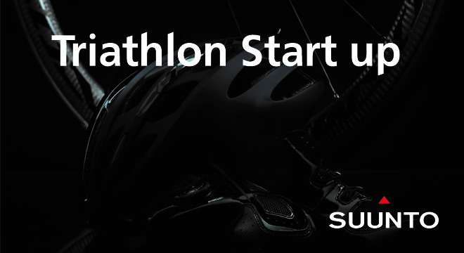 Triathlon Start up 4 Mar 17