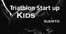 Triathlon Start up for Kids 27 Jan 18