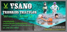 VSANO TironKids Triathlon 22 Jul 18
