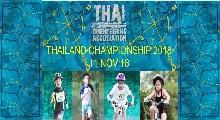 TironKids Orienteering Thailand Championship 2018