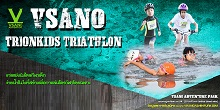 TironKids Triathlon 9 Dec 18