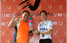 Reverse Aquathlon 5500@VSANO Adventure 22