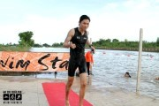 VSANO Outbox : Triathlon 49