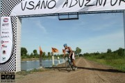 VSANO Outbox : Triathlon 254